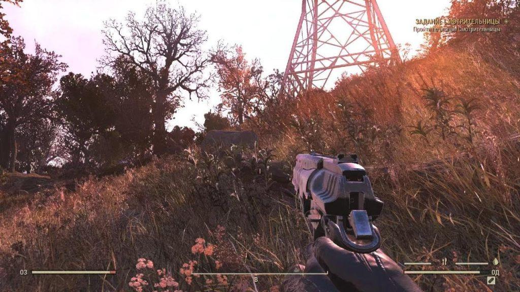 Fallout 76 Cross-Platform on PS5
